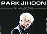 박지훈, 12월 13일 온라인 콘서트 'MESSAGE' 개최…특별한 추억 선사