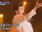 뽕다발, 미스터트롯 서울 앵콜콘서트서 재결합…류지광은 어디에?