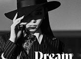 청하, 오늘(27일) 새 컬래버 싱글 'Dream of You (with R3HAB)' 발매