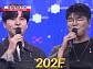 '부캐선발대회 202F' OK캐쉬백 오퀴즈 정답 공개