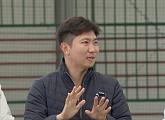 탁구 전설 유승민, 창단 1개월 차 조기축구 팀 이끌고 '어쩌다FC' 공식전 예고
