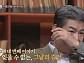 진성, 나이 5세 차이 김용임과 '못 잊을 사람' 듀엣(ft.강진)