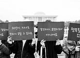 '아무도 알고 싶어 하지 않는 이야기' 친족 성폭력 피해자들의 고통(뉴스토리)