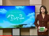 MBN '소나무' 중증 지체장애인 상규씨의 위태로운 날들