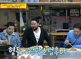현주엽ㆍ박광재ㆍ정호영, 나이 잊은 파국의 '야자 타임'…여주 농산물→평창 메밀전 먹방