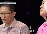 장동익 '낙동강변 살인사건' 재심 청구인, 동생과 '아이콘택트'(ft. 박준영 변호사)