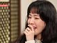 """'조제' 한지민-남주혁ㆍ몬스타엑스 '전참시' 다음주 출연 예고 """"J 난 너를 못 잊어"""""""