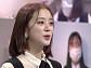 원더걸스 우혜림, 4개국어 마스터 비법은?…수능특집 '온드림스쿨'서 공개