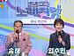 '94세 나이' 송해, '전국노래자랑' 충남 천안 스페셜…반가운 얼굴ㆍ실력자ㆍ먹거리 재조명
