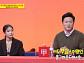 '2020 추석 씨름 결과' 김기태 감독, 4강 탈락 장성우에 아쉬운 눈물
