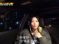 """김소연, '우결' 경험자의 예능 조언 """"차량 이동할 때 스태프들 항상 앞"""""""