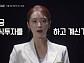 우혜림♥신민철 재무계획은? 존리ㆍ김동환ㆍ박연미가 본 '영끌'ㆍ'빚투' 2030 투자세태(tvN Shift)