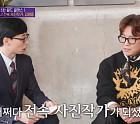 '비틀즈 멤버' 폴 매카트니 사진 작가 김명중…에드시런부터 옵스큐라ㆍ파노라마까지