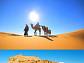 카사블랑카ㆍ하산 2세 모스크ㆍ아이트벤하두ㆍ사하라 사막ㆍ레그지라 해변, 환상적인 모로코(세계테마기행)
