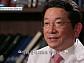 EBS '명의' 김근수 교수가 전하는 경추 척수증 원인과 치료, 관리법