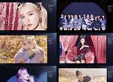 '7일 컴백' 아이즈원, 미니 4집 'One-reeler' 전곡 하이라이트 공개
