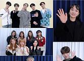 윤하ㆍ시적화자ㆍCIXㆍ시그니처ㆍ금동현 등 C9엔터 아티스트, 훈훈한 수능 응원 영상 공개
