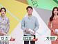 국화도→단양 다리안 계곡·천동 캠핑장·다누라 아쿠아리움, '오늘저녁' 추천 언택트 여행지