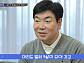'살림하는 남자들2(살림남2)' 결방 '트롯 전국체전' 첫 방송