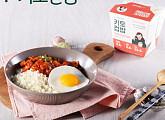 '키토선생 컵밥', 캐시워크 돈버는퀴즈 정답 공개