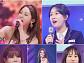 미스트롯2 방송, 3주차 투표 결과 공개 예정…전유진ㆍ홍지윤ㆍ강혜연 3강 그대로?