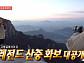 이시영, 남편 붕어빵 아들 다음주 '전참시' 등장…오대환 영화 '강릉' 현장 공개