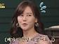 배우 박연수(박잎선) 나이 43세 마른 비만…건강한 다이어트 비법 공개(기적의 습관)