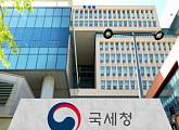 '연말정산 환급금 조회' 홈택스 연말정산 간소화 서비스 오픈…2월 15일까지