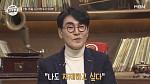 """조항조 나이 63세, 엄청난 인기 회상…최진희 """"공연 후 여성 팬들 줄 지어 기다렸다"""""""