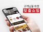 '홈플 쇼핑 동영상' 마이홈플러스 홈플퀴즈 정답은?