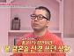 """""""함익병 사위가 되고 싶었다"""" 박홍일(냉철TV), 주식 콘텐츠 크리에이터 뜻 밖의 고백"""