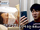 박세진ㆍ김영권, 셋째 출산 과정 공개…윤상현ㆍ메이비, '슈돌' 합류 예고