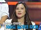 김현정 나이 46세에 회상 '그녀와의 이별'…홍영주 안무가 덕분에 역주행