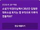 '박경리 소설 토지 몇부작' 리브메이트 오늘의퀴즈 정답은?