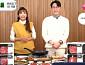 '겟썸띵 화순적벽한우', OK캐쉬백 오퀴즈 정답 스페셜코드 공개