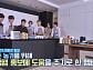 """""""'빽햄'이 주인공"""" 방탄소년단X백종원, '달려라 방탄'서 한돈 농가 돕기 컬래버"""