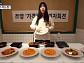 """쯔양, 유튜브에 '정원분식' 가격 논란 해명 """"접시 크기로 인한 양 착시"""""""