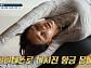 김세아 나이 49세, 20대 피부 유지 비결 공개(백세누리쇼)