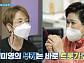 배우 이미영 나이 환갑, 트로트 가수 도전(ft. 김용임)(퍼펙트라이프)