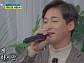 전노민, 김보연 전 남편…영탁 없는 '뽕숭아학당' 좌충우돌 적응기