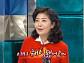 여에스더, 나이 2살 연하 남편 홍혜걸 회사에서 해임…정은경 청장과 선후배