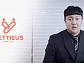 """킹기훈 """"예티어스, 2인 미디어 전문 회사…함께 성장할 유튜버 모집"""""""