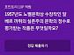 '1957년 노벨문학상 알베르까뮈 작품' 리브메이트 오늘의퀴즈 정답공개