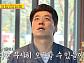 제주도 송훈랜드 무사 오픈 가능?…영암씨름단 윤성민ㆍ장성우 2020 천하장사 도전(당나귀 귀)