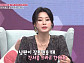 김성희 나이 53세, 결혼 전 남편에게 서약서 '공증' 받았다