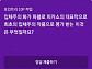'파블로 피카소 최초의 입체주의 작품' 리브메이트 오늘의퀴즈 정답공개