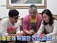이동준♥염효숙 부부, 건강 비법 공개(건강한 집)