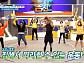 초유 단백질ㆍ불백 전신 운동, 석현준 몸신이 전하는 '장수 근육' 비법(나는 몸신이다)