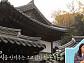 창덕궁 뷰 한옥 빈집→셰어하우스…한옥 리모델링 팁 공개(빈집살래)