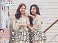 기아 윤석민, 나이 33세 와이프 김수현(김시온)ㆍ장모 김예령 '엄마와 딸' 자선 화보 촬영 동행